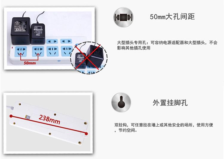 公牛(bull) gn-403 接线板双排(八孔/一控八/3米