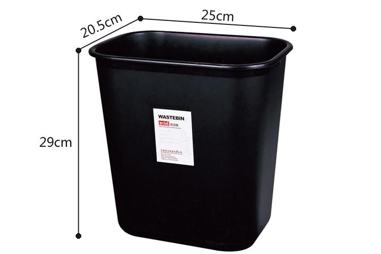 方形清洁垃圾桶9562(黑色) 9562,方形,无孔,黑色,塑料,尺寸290*205*
