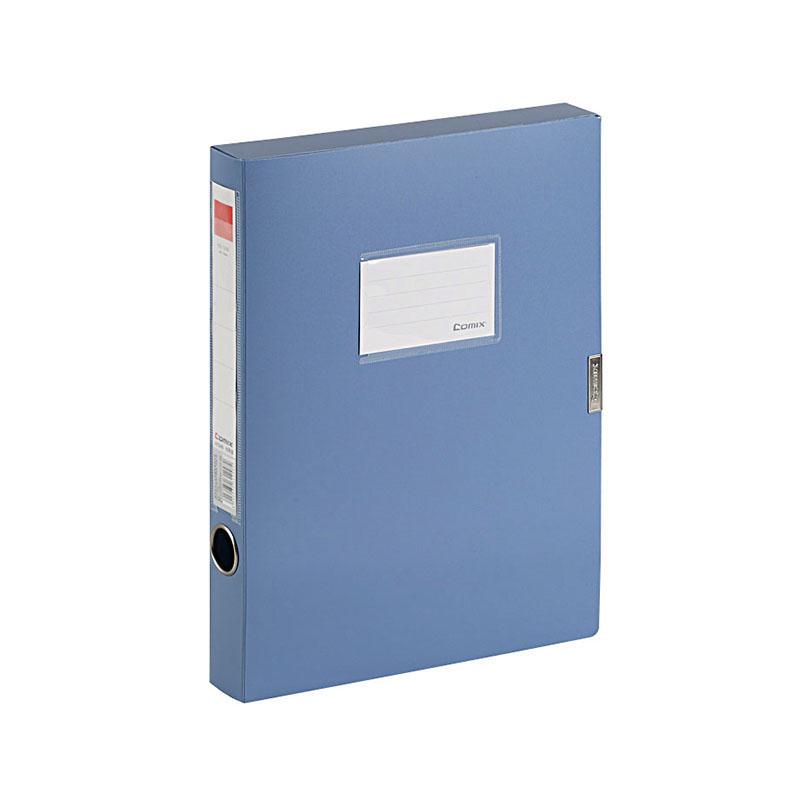 齐心 A1248-96 超省钱PP档案盒 A4 1.5寸 35MM 蓝