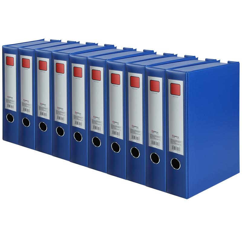 齐心 A1297 办公必备磁扣式PVC档案盒 A4 55MM 蓝