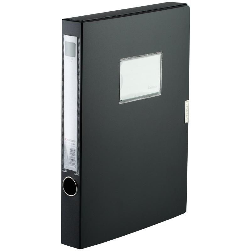 齐心 HC-35 办公必备PP档案盒 A4 1.5寸 35MM 黑