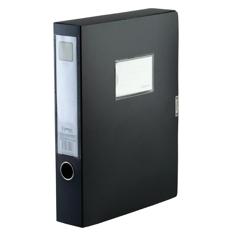齐心 HC-55 办公必备PP档案盒 A4 2寸 55MM 黑