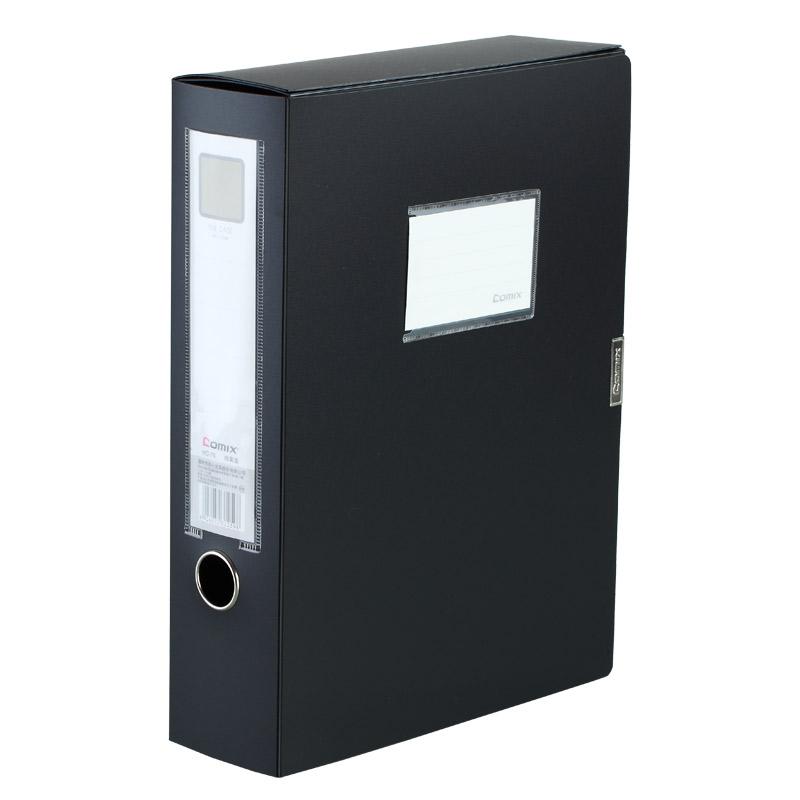 齐心 HC-75 办公必备PP档案盒 A4 3寸 75MM 黑