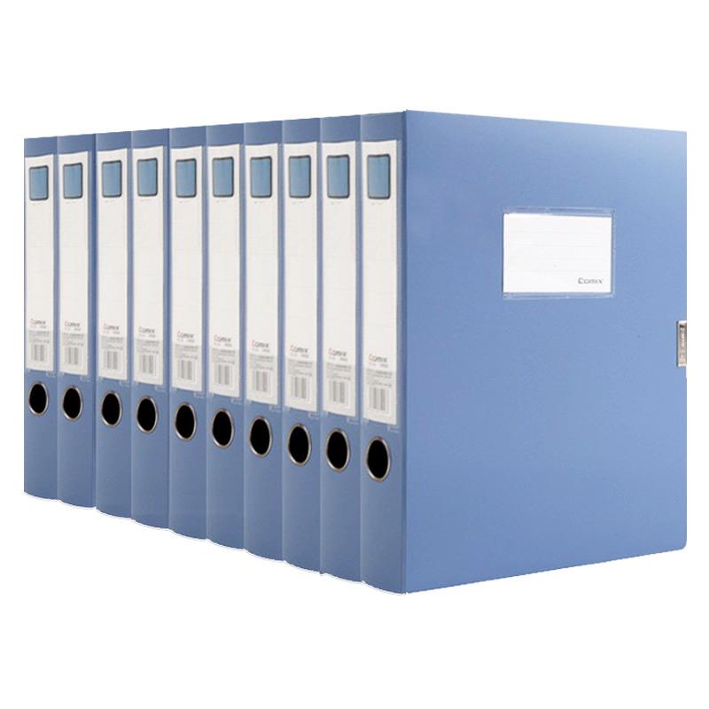 齐心 HC-75 办公必备PP档案盒 A4 3寸75MM 蓝色