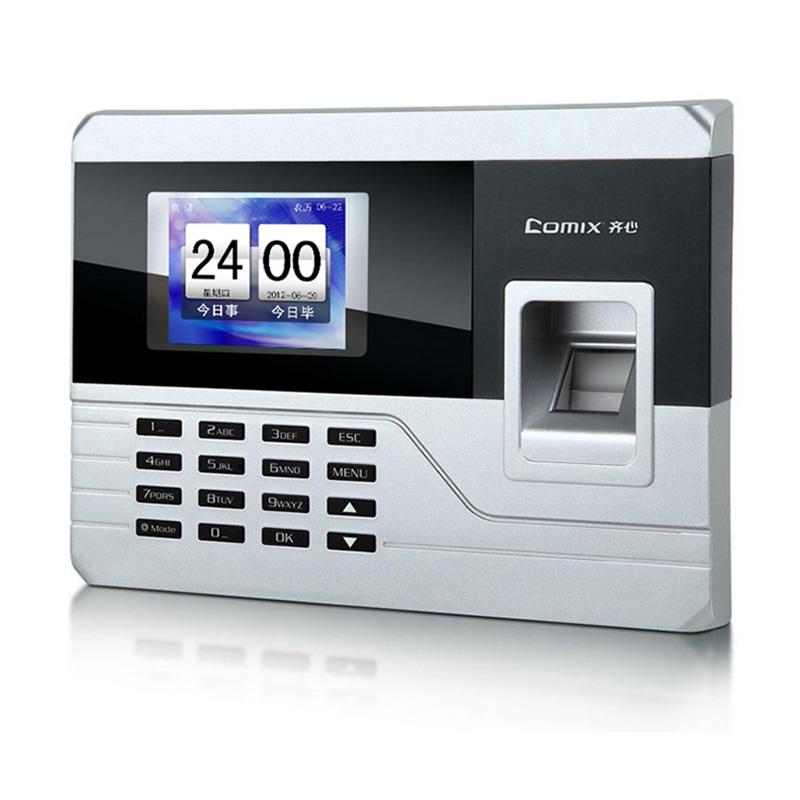 齐心 OP330C 智能超大彩屏语音指纹考勤机 2.8寸屏指