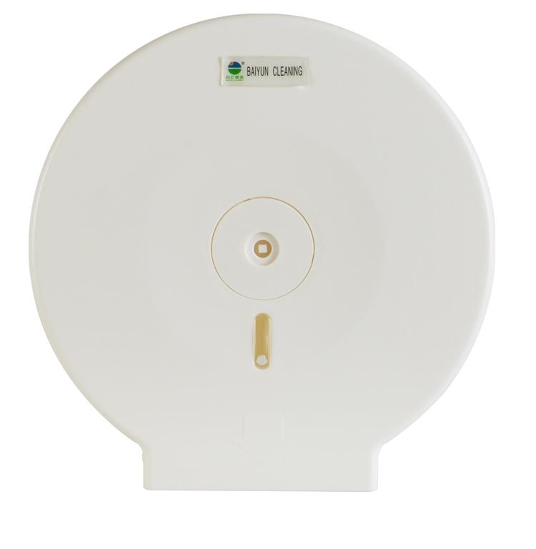 白云af10522 圆形塑料大卷纸盒 白色