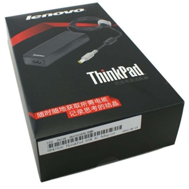 ThinkPad 0C52862 原装6芯笔记本电池(适用X240, T440s, T440) 黑色