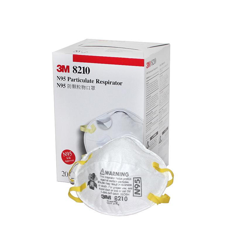 3M 8210 自吸过滤式防颗粒物口罩N95 白