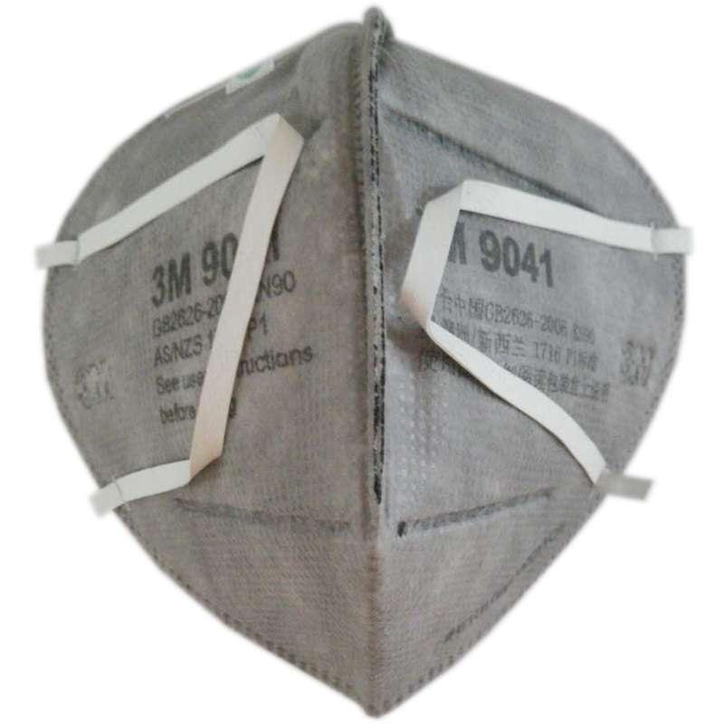 3M 9041KN90 折叠活性碳防尘口罩 5只装/盒 白色