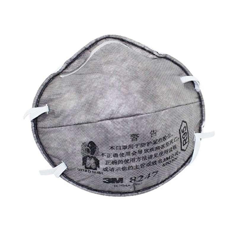 3M 8247R95 有机气体防尘口罩
