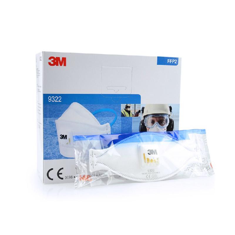 3M 9322FFP2 折叠式防尘口罩(带呼吸阀)