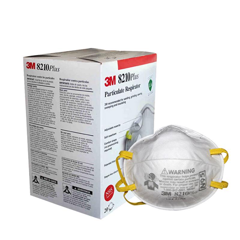 3M 8210plus N95 防雾霾头带式防尘口罩 白色