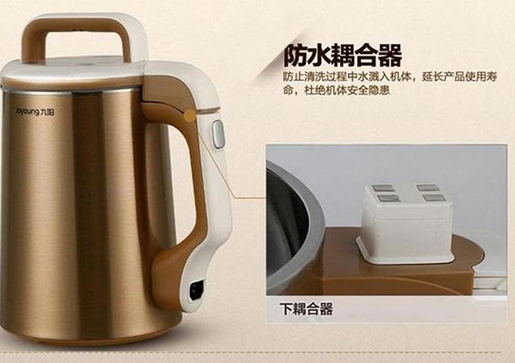 九阳 豆浆机 dj13b-d81sg 金
