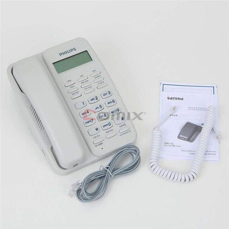飞利浦 来电显示电话机 白