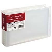 齐心外销 日本CAINZ PA1092 92袋 相片册