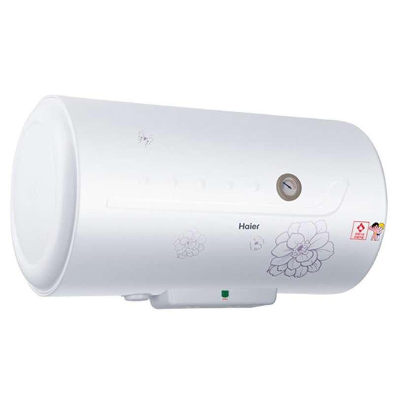 海尔es80h-hc(e) 80升防电墙电热水器 白色(含配件
