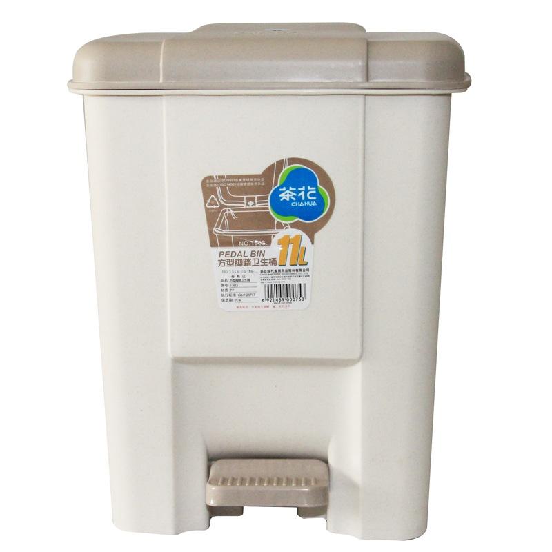 茶花 垃圾桶 方型脚踏卫生桶
