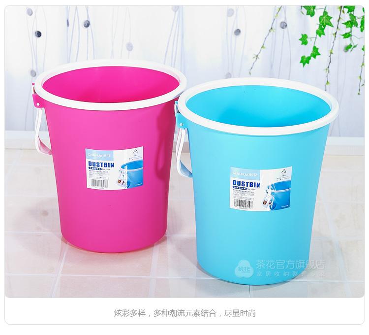 茶花夹袋垃圾桶1520卫生桶筒废纸篓