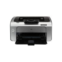 惠普 P1108 A4黑白激光打印机 灰