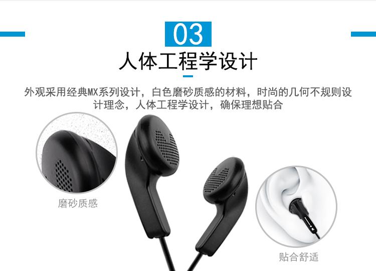 森海塞尔 mx400 ii 耳机 黑色