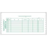 立信 TR211 日记明细账 针打凭证电脑套打账册帐本 配(1000份/箱)(单位:箱)