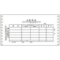 立信 TR101 记账凭证 针打凭证电脑套打账册 配(2000份/箱)(单位:箱)