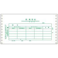 立信 TR104 轉賬憑證 針打憑證電腦套打賬冊 配(2000份/箱)(單位:箱)
