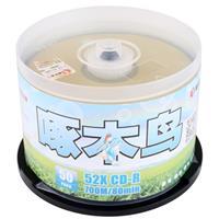 啄木鸟 五彩系列 CD-R (50P) 刻录盘 单位:桶
