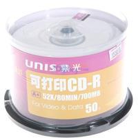 清华紫光 亚光系列 CD-R 可打印 (50P) 刻录盘 单位:桶