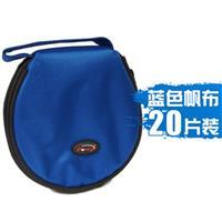 雄业 CD包(20P) 单位:个