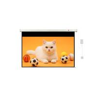 红叶(Redleaf)电动幕150寸16:9玻纤白塑幕