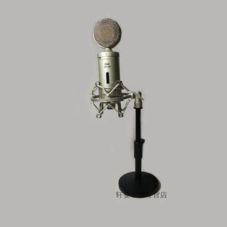 p07 台式麦克风架子话筒支架 黑色 单位 个