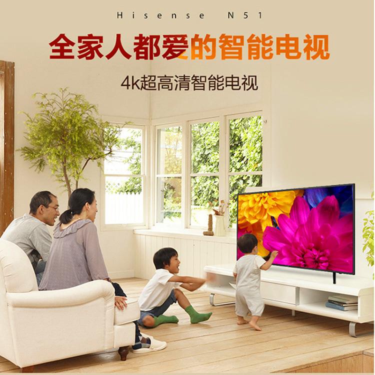 海信led55n51u 55英寸 4k人工智能超高清电视机 黑色