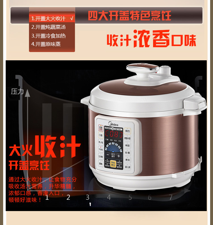 5l双胆电压力锅高压锅
