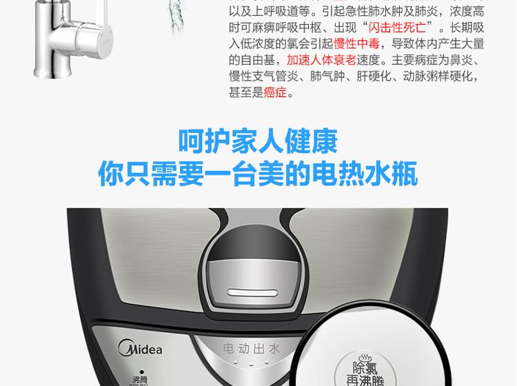 304不锈钢电水壶 2温控电热水壶 双层拉丝烧水壶 pf301-50g