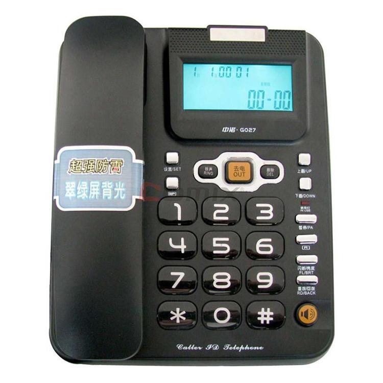 中诺g027 来电显示电话机