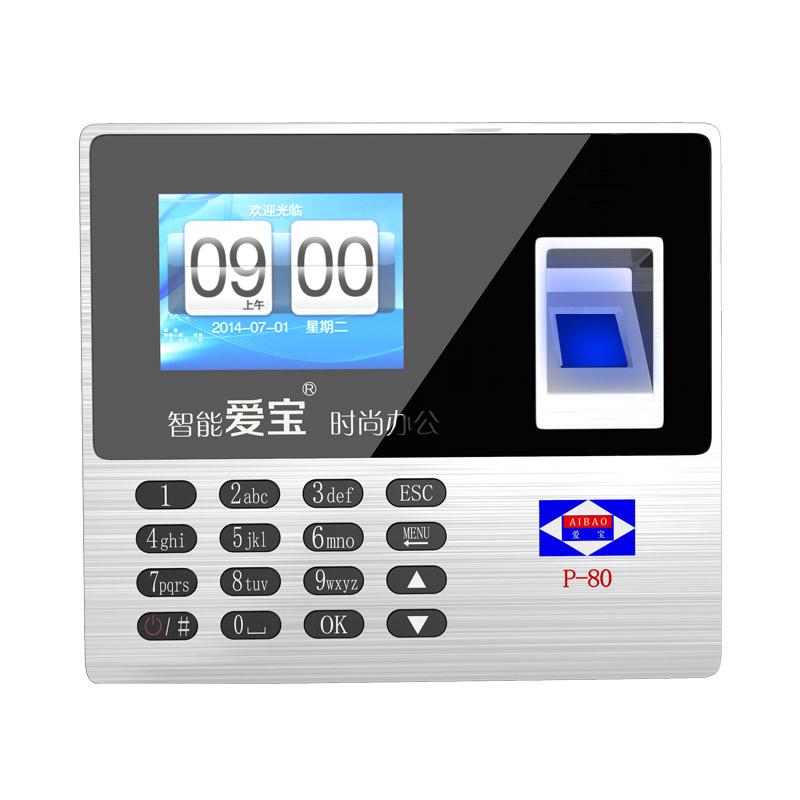爱宝 P-80 指纹考勤机 USB下载 免软件安装