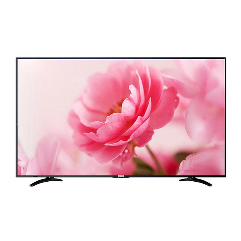 海尔le50al88a51 50寸 智能网络电视(含底座)