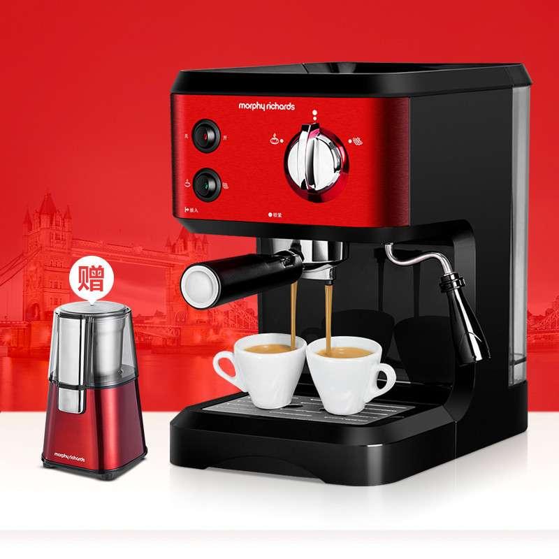 摩飞 MR4677 泵压式咖啡机红色