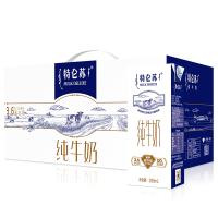 蒙牛 特仑苏纯牛奶 250ml*12 单位:箱