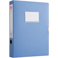 齐心 A1249 A4 55mm超省钱PP档案盒 蓝