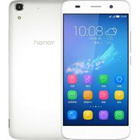 华为 荣耀 4A (SCL-CL00) 2GB+8GB内存版 白色 电信4G手机 双卡双待