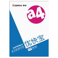 齐心 C4884-5 优快宝 A4 80克复印纸 5包/件 45件/整卡板