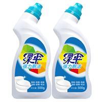 绿伞 洁厕剂500g/瓶*2 厕所马桶清洁剂