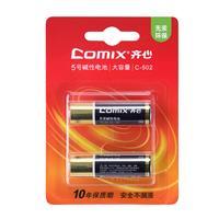 齐心 C-502 5号碱性电池 (2个装)