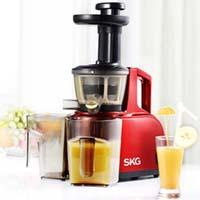SKG 2075 家用多功能低速榨汁机 红