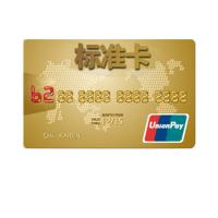 购物卡 全国通用 1000元现金卡