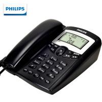 飞利浦 TD-2816 有绳电话机 双接口/磨砂质感/免提/家用/商务办公电话机/座机 蓝色