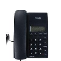 飞利浦 CORD040 来电显示电话机/家用座机/办公座机