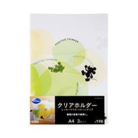 齐心外销 日本CAINZ DYA4CH310 迪斯尼文件套/文件袋 3个/套